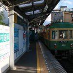 【scene 01 ― そこへ、東京トランジット】いつもと同じ日々を、いつもと違うところで ― ひとりで過ごすhouse