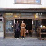 「本に出会う交差点」夫婦出版社が営む、海辺の蔵書室 ― 三浦市三崎「本と屯」