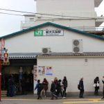 【scene 04 新大久保「ワンチャコ」の夢 ― まわる東京、緑色の電車に乗って】