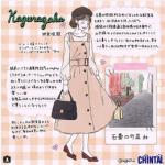 神楽坂で一人暮らししたい女性必見!周辺の治安・家賃などの住みやすさを街歩きでレポート