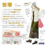 笹塚で一人暮らししたい女性必見!周辺の治安・家賃などの住みやすさを街歩きでレポート