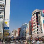 都内に6万円で住める!?中野区で家賃を抑えられる街をご紹介!
