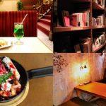 いつもの新宿で、新しい夜のすごしかた。新宿おすすめ「夜カフェ」8選