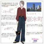 桜木町駅で一人暮らししたい女性必見!周辺の治安・家賃などの住みやすさレポート