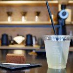 あたらしい茶室。職人技とアートを味わうコーヒー・日本茶カフェ ― 中目黒「artless craft tea & coffee」