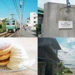 鎌倉で「いつもどおり」を過ごす一泊旅。長谷の宿とおすすめ散策スポット