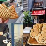 街歩きのお供にたいやきはいかが? 東京都内のおいしいたいやき屋さん8選