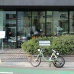 おとな、だから行きたい。渋谷の少し先 ― 渋谷区鶯谷町「私立珈琲小学校」