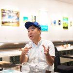 【scene 01 ― 観察、東京ウォッチ 】日々を「見ること」 ― 写真家 池田晶紀さんに聞いた