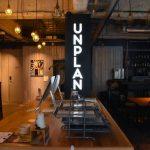 偶然を楽しむ東京旅行 ― 神楽坂のホステル「UNPLAN Kagurazaka(アンプラン・神楽坂)」