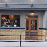 100年先も残る文化を目指して。変わりゆく街を喫茶する ― 国分寺「胡桃堂 喫茶店」