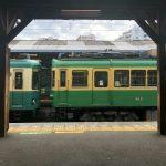 【scene 04 ― そこへ、東京トランジット】知らない街を知る ―  鎌倉に寄り道、波音を聴くhouse