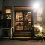 平日夜、「東京」に泊まる。出逢いに満ちたゲストハウス ― 入谷・鶯谷「toco.」