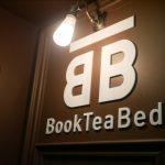 1000冊の本と眠る。銀座から歩いて10分の隠れ家ホステル ― 銀座「BookTeaBed GINZA」
