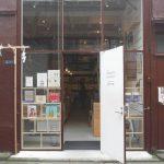 時間をかけてつながる本と人。「返本のない」本屋さん ― 田原町「Readin' Writin' BOOKSTORE」