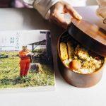 アタシが選ぶ本と週末(6)「おべんとうの時間」写真:阿部了 文:阿部直美