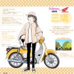 原付女子図鑑FILE03.三鷹編~三鷹女子の原付ライフに密着!~[PR]