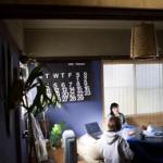 """「""""なんかいい""""を大切にしたい」編集者・山越栞が日本家屋での生活で見えたもの"""