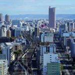 【京橋駅の住みやすさは?】女性の賃貸一人暮らしでチェックすべき街の特徴・治安・口コミ・おすすめスポットを解説!