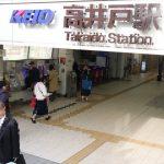 高井戸駅の通勤情報がまるわかり!実際の混み具合や混雑率、混雑時間(ラッシュ)を調査