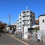 【和田岬駅の住みやすさは?】女性の賃貸一人暮らしでチェックすべき街の特徴・治安・口コミ・おすすめスポットを解説!